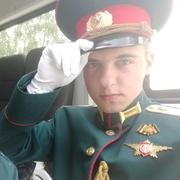 Андрей 22 Воронеж