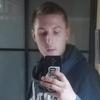 Алексей, 21, г.Сухум