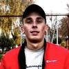 Александр, 20, г.Кимовск