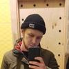 Шумаков Глеб, 21, г.Днепр