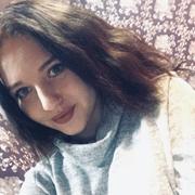 Диана, 18, г.Саранск