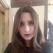 Надюша, 24, г.Хабаровск