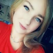 Алена, 20, г.Армавир