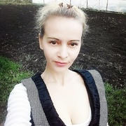 Оксана 41 год (Козерог) Бельцы