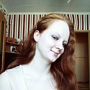 лида, 22, г.Оха