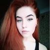 Елена, 21, г.Шебекино
