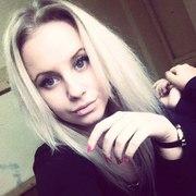 Кристина, 26, г.Борзя