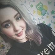 Ксюша, 18, г.Новосибирск