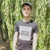 Андрей, 20, г.Богуслав