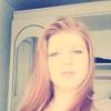 Мария, 23, г.Новопавловск