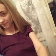 Елена, 21, г.Вологда
