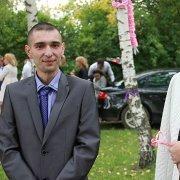 игорь 37 лет (Лев) на сайте знакомств Ефремова