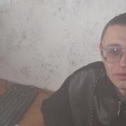 игорь 44 Тюмень