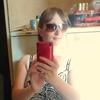 Лена, 31, г.Краснокамск