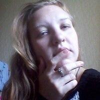 Цыпочка, 32 года, Овен, Гавриловка Вторая