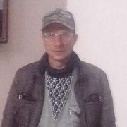 Лучшее имя на свете 42 Ереван