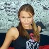 ирина, 29, г.Архипо-Осиповка