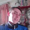 Василь, 27, г.Трускавец