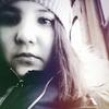 Катерина, 18, г.Бостон
