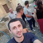 ამიკო, 20, г.Тбилиси