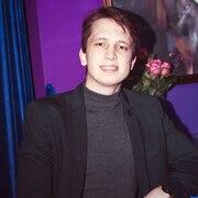 Андрей, 24, г.Сиэтл