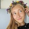 Елена, 16, г.Нижний Новгород