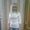 Ирина, 35, г.Вязьма