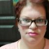 Елена, 31, г.Владивосток