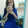 Ирина, 17, г.Краматорск
