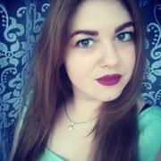Юлія, 23, г.Луцк