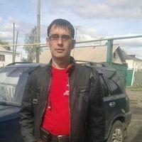 Александр, 42 года, Козерог, Омск