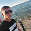 Максим, 25, г.Кропивницкий