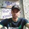 Руслан, 29, г.Носовка