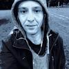Олег, 31, г.Черновцы