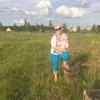 Светлана, 47, г.Переславль-Залесский