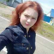 Вера, 18, г.Бородино (Красноярский край)