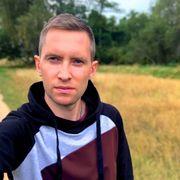 Станислав, 26, г.Покров