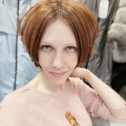 Наталья, 41, г.Тобольск