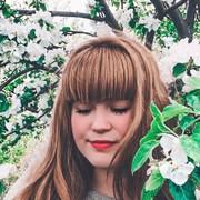 Валерия Власова, 19, г.Стерлитамак