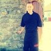 Edu, 21, г.Берегово