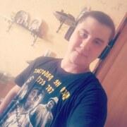 вячеслав, 21, г.Уфа