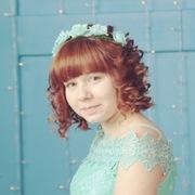 Кристина, 22, г.Озерск