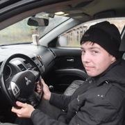 Иван Игоревич 27 лет (Овен) хочет познакомиться в Окуловке