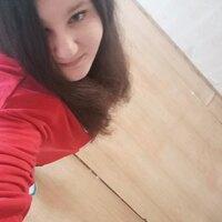 Екатерина, 19 лет, Дева, Михайловка