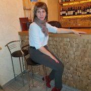 Ольга, 36, г.Райчихинск