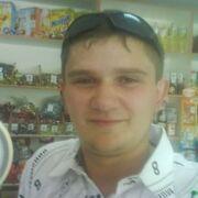 Дмитрий 32 Арсеньево