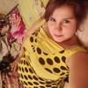 Оксана, 25, г.Лахденпохья
