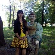 Елена 46 Чигирин