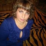 Людмила 42 года (Телец) Кропоткин