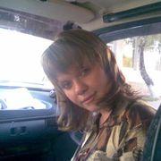 Natasha 32 года (Водолей) Новокуйбышевск